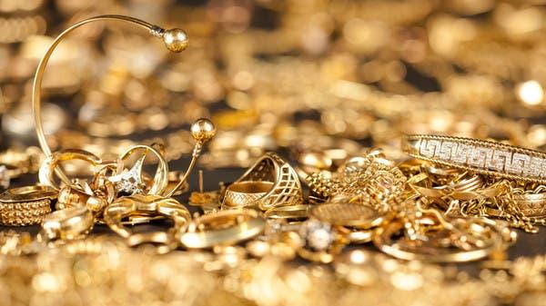 Mainstream White Gold Adornments